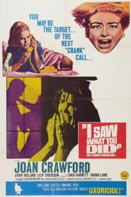I Saw What You Did (1965) [BluRay] (1080p)