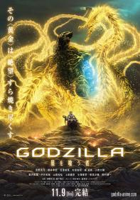 Godzilla The Planet Eater (2018) [WEBRip] (1080p)