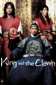 The King And The Clown (2005) [BluRay] (1080p)