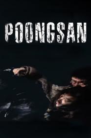 Poongsan (2011) [BluRay] (1080p)