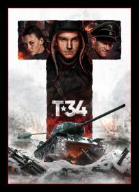 T-34_2018_WEBRip_by_Dalemake