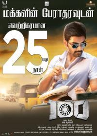 100 (2019) [Tamil - 720p HDRip - x265 HEVC - 900MB]