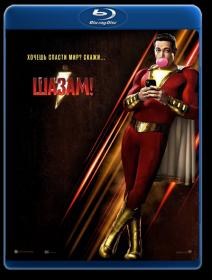 Shazam!2019 RUS BDRip x264 -HELLYWOOD