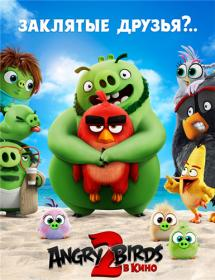 The Angry Birds Movie 2 2019 HDRip 1 46Gb MegaPeer