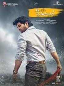 Ala Vaikunthapurramuloo (2020) 720p Telugu DVDScr x264 MP3 1 4GB