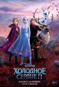 Frozen 2 2019 WEB-DLRiip