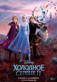Frozen 2 2019 WEB-DL 1080p