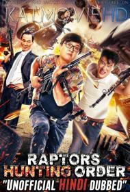 Dragon Kill Order (2020) Hindi Dubbed