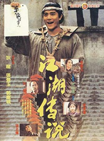 The Bare-Footed Kid 1993 CHINESE WEBRip XviD MP3-VXT
