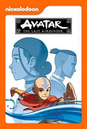 Avatar:
