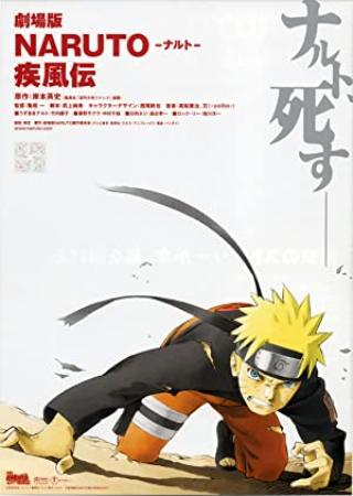 Naruto Shippûden The Movie (2007) [1080p] [BluRay] [5.1] [YTS]