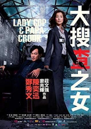 Lady Cop & Papa Crook (2008) [BluRay] [720p] [YTS]